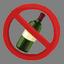 Пьяным нельзя